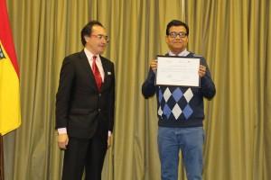 Juan Ayala y Sergio Gonzalez en el primer homenaje