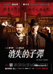 La bala que desaparece - Law Chi-leung
